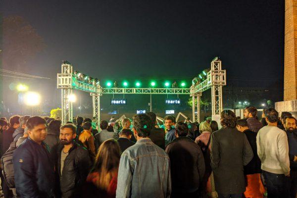 LMM - Lahore Music Meet (1)